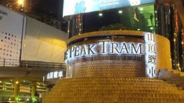 香港ピークトラム(Peak Tram)